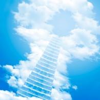 Дорога в небеса